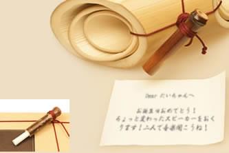 越前和紙を使用したメッセージカード