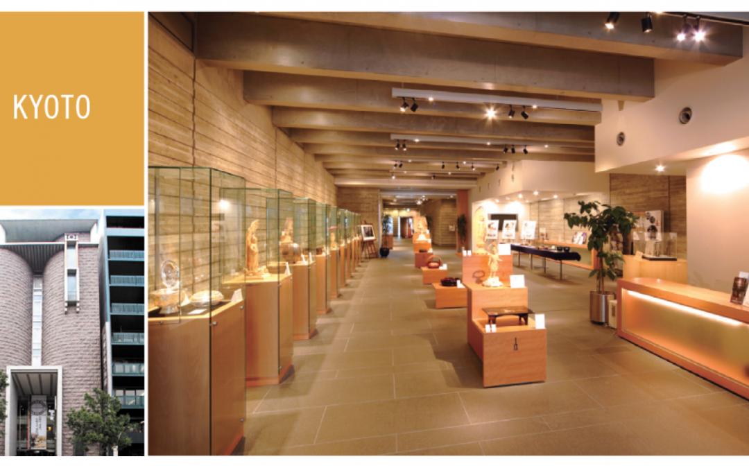 京都伝統工芸館にて、i3booo【burnt】が展示されています。