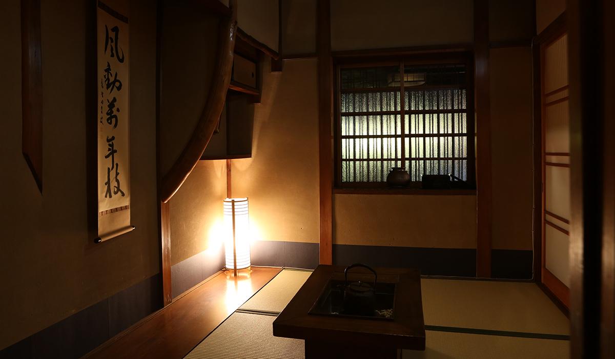 京都二条鳳庵1