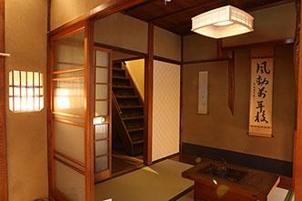 京都二条鳳庵3