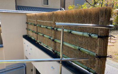 竹枝穂垣|コンクリートや、金属では出ない味を楽しむ